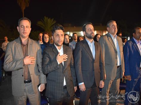 برگزاری همایش روز آتش نشان با حضور موسی شاعری شهردار اهواز و اعضای شورای اسلامی شهر